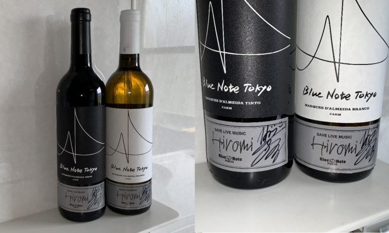 上原ひろみ直筆サイン入りワイン
