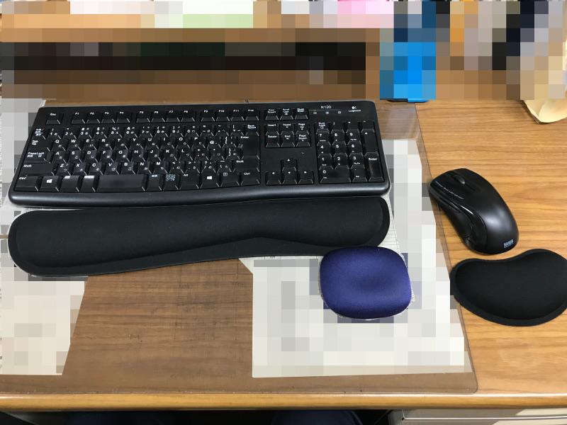 キーボードとマウスに手首レスト