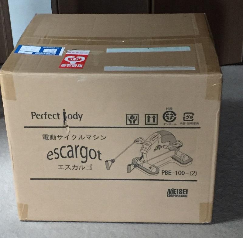届いたエスカルゴの箱