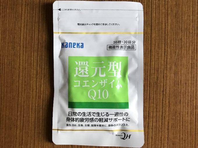 カネカ還元型コエンザイムQ10