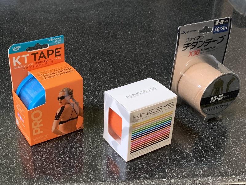 愛用する3種類のキネシオテープ