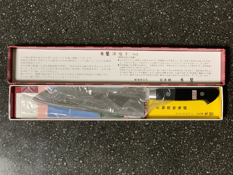 木屋洋包丁No.3鎌型