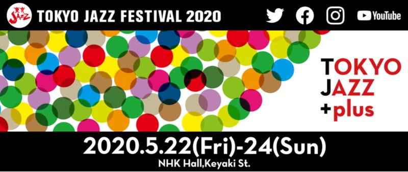 tokyojazz2020
