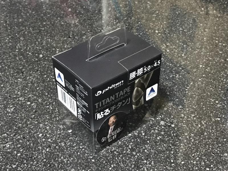 ファイテンチタンテープX100